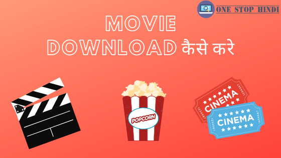 movie download kaise kare