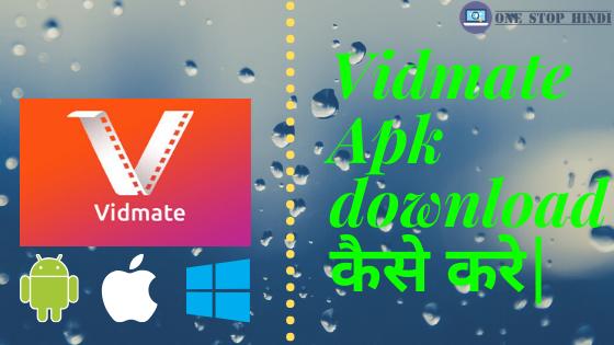 Vidmate app kya hai