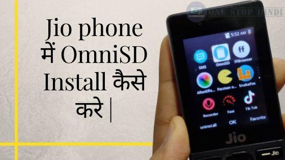 omnisd jio phone me download kare