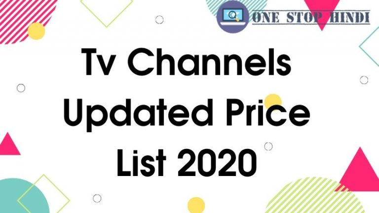 Tv-Channels-Updated-Price-List-2020