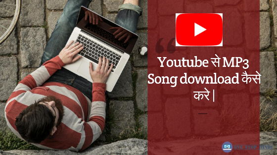 Jio phone me youtube se mp3 song download kaise kiya jata hai