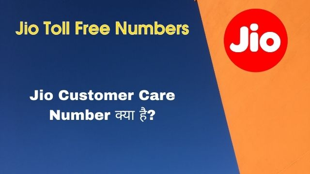Jio customer number
