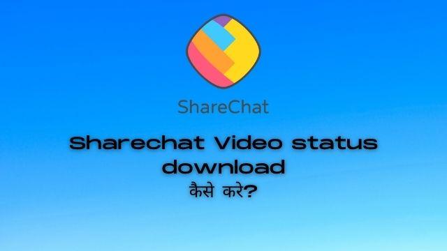 Sharechat Tamil