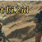 jeet ki zid download
